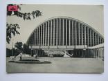 Харьков.Киноконцертный зал Украина.1963г., фото №2