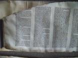 Еврейская Тора рукописная пергамент photo 7