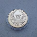 100 гривен 2003 год Пектораль photo 2