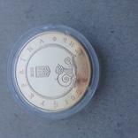 100 гривен 2003 год Пектораль photo 4