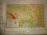 1928 Атлас України з мапою розселення українців