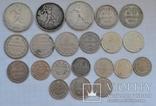 Срібні монети 21 шт. photo 1