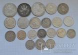 Срібні монети 21 шт. photo 2