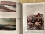 Sotheby's. Russian works of art. Faberge and icons.2005, фото №6