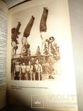 1936 Труд преступников в коммуне НКВД имени И. Ягоды, фото №3