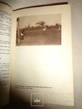 1936 Труд преступников в коммуне НКВД имени И. Ягоды, фото №6