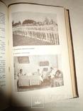 1936 Труд преступников в коммуне НКВД имени И. Ягоды, фото №8
