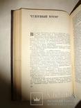1936 Труд преступников в коммуне НКВД имени И. Ягоды, фото №10