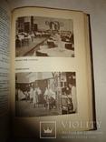 1936 Труд преступников в коммуне НКВД имени И. Ягоды, фото №11