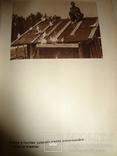 1936 Труд преступников в коммуне НКВД имени И. Ягоды, фото №12
