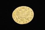 2 рубля 1785 г. photo 1