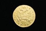 2 рубля 1785 г. photo 2