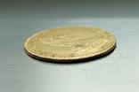 2 рубля 1785 г. photo 7