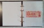 Подарочный альбом для банкнот(бон) Роял с метал. уголками photo 2