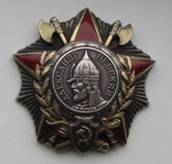Александра Невского № 8.149 photo 1