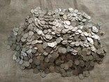 Монеты 1861 - 1916 гг (2276 шт). photo 1