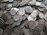 Монеты 1861 - 1916 гг (2276 шт). photo 9