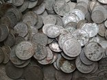 Монеты 1861 - 1916 гг (2276 шт). photo 10