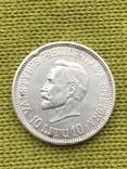 !0 лит 1918-1938 г (юбилейная) photo 1