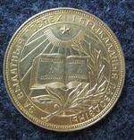 Золотая школьная медаль БССР (золото), фото №2