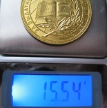 Золотая школьная медаль БССР (золото), фото №8