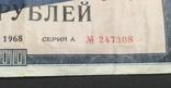 Сертификат Внешпосылторг 100 рублей 1968 год Оригинал photo 3