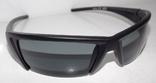 Солнцезащитные спортивные очки 6615C2 photo 1