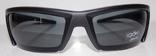 Солнцезащитные спортивные очки 6615C2 photo 2