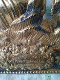 Старинный Серебрянный Оклад. Под Икону Б. М. Ахтырская. photo 7