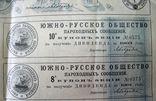 Акция 1000 р. Пароходство. Одесса 1893 г. photo 6