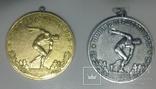 Медали первенства Украины, 1, 2 места, фото №2