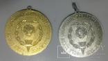 Медали первенства Украины, 1, 2 места, фото №3