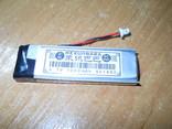 Батарея для катушки ХР Deus