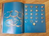 Каталог. Ювелирные изделия из серебра. 1985 год., фото №6