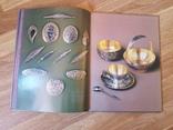 Каталог. Ювелирные изделия из серебра. 1985 год., фото №8