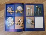 Каталог. Ювелирные изделия из серебра. 1985 год., фото №9