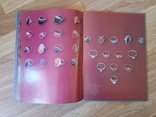Каталог. Ювелирные изделия из серебра. 1985 год., фото №12