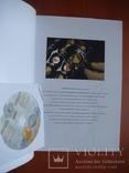 "Журнал "" Банкноти і монети України"" 2009 р. photo 2"