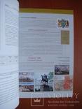 "Журнал "" Банкноти і монети України"" 2009 р. photo 4"
