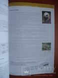 "Журнал "" Банкноти і монети України"" 2009 р. photo 5"