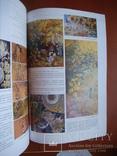 "Журнал "" Банкноти і монети України"" 2009 р. photo 6"