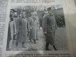 Журнал Нива. Фрагменты, остатки 1913г., фото №6