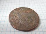 5 копеек 1763г спм, фото №5