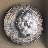 Рубль 1898г. photo 1