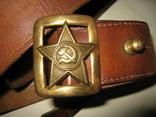 Портупея. ремень офицерский РККА. Предназначался для комсостава образца 1935 года photo 2