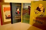4 книги из СССР.