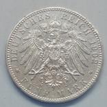 Германия, 5 Марок 1902 J, Гамбург photo 4