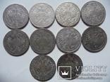 14 серебряных монет Флорин+20Крейцер АвстроВенгрия