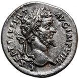 Денарий, Римская Империя. Септимий Север. Серебро