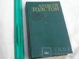 А.Толстой.(Эмигранты)., фото №2